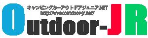 キャンピングカーOUTDOOR-JR.NET